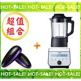 《超值搭贈千元烘鞋機》Panasonic MX-ZH2800 國際牌 智能加熱型養生調理機 冰沙果汁機 破壁機 豆漿機
