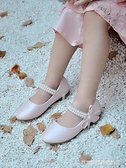 女童白色平底公主5單鞋兒童6舞台演出7鋼琴舞蹈禮服8歲主持人皮鞋