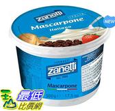 [COSCO代購] W177353 Zanetti 瑪斯卡邦乳酪 500公克 X 12盒