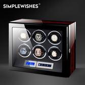 機械表搖表器手表上鍊盒自動轉表器機械手表盒搖擺器晃表器上弦器wy