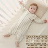 秋天小童睡衣嬰兒童裝睡袋兒童防踢被秋冬男童薄款加厚女寶寶冬款ATF