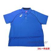 65折 ASICS 亞瑟士(男女) 短袖 POLO衫 運動上衣 抗UV 3XL大尺碼  K11802-43 藍 [陽光樂活]