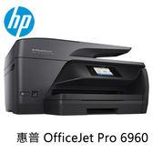 HP 惠普 OfficeJet Pro 6960 商用級傳真多功能事務機