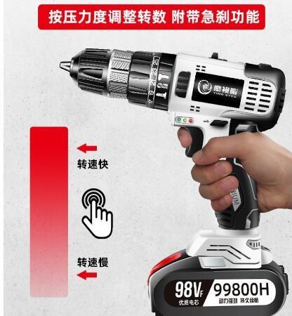 12h快速出貨 鋰電電鑽 98V電動起子機 電動螺絲刀 無刷電動 電起子 雙速衝擊鑽 雙速衝擊鑽