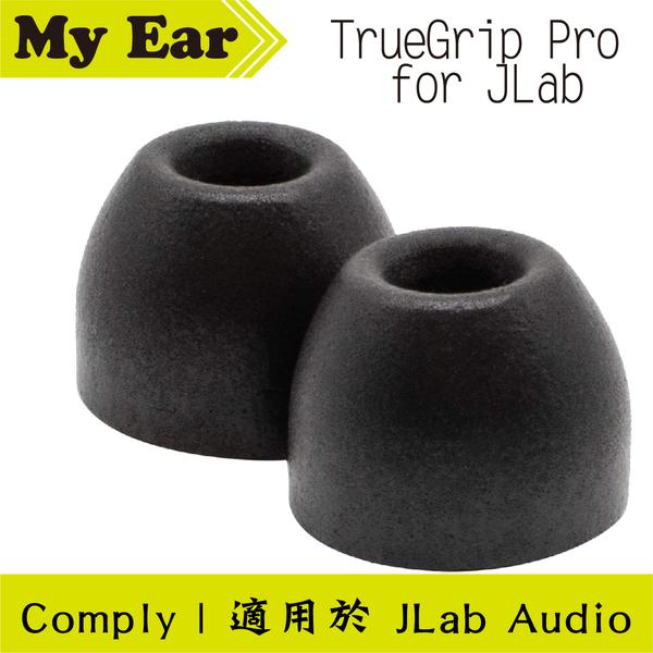 Comply TrueGrip Pro for JLab 適用於 JLab 海綿 耳塞 | My Ear耳機專門店