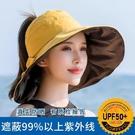 遮陽帽防曬大沿防紫外線遮臉空頂太陽帽大帽檐夏季【橘社小鎮】