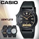 CASIO 卡西歐手錶專賣店 AW-49HE-1A 男錶 黑面丁字 雙顯錶 樹脂錶帶 球形玻璃 鬧鈴 整點響報 防水