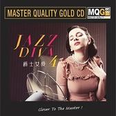 【停看聽音響唱片】【MQGCD】JAZZ DIVA 爵士女伶4