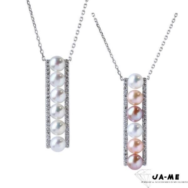 【南紡購物中心】【JA-ME】925銀完美皮光天然珍珠彩虹項鍊(2款任選)