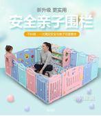 遊戲圍欄兒童嬰兒游戲圍欄寶寶爬行安全護欄學步柵欄圍擋塑料圍欄玩具xw