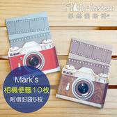 【菲林因斯特】日本進口 Mark`s 相機造型 便籤 / 便條紙10枚 信封5枚 / 備忘錄 上學必備 辦公室