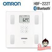 ORMON歐姆龍藍芽體脂計 HBF-222T 【醫妝世家】HBF222T