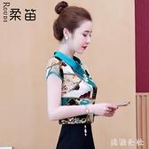 雪紡襯衫短袖t恤女夏裝2020年新款時尚流氣質碎花上衣洋氣小衫 KP2882『美鞋公社』
