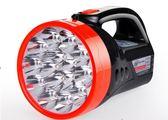 店長推薦可充電強光手電遠程探照燈手提燈 家用戶外LED大手電筒遠射超亮
