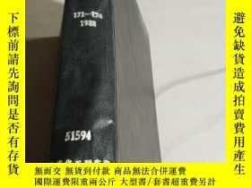 二手書博民逛書店NITROGEN罕見.171-176.1988(氮)(英文)Y2