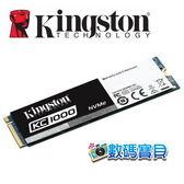 【免運費】 KingSton 金士頓 KC1000 480GB NVMe PCIe M.2 2280 SSD 固態硬碟(不含轉接卡,SKC1000/480G) 480g