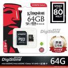 【免運+贈SD收納盒】 金士頓 64GB...