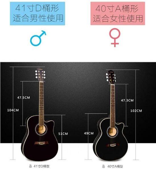 安德魯初學者新手入門吉它40寸民謠吉他41寸木吉他jita樂器(浮誇版 40吋) -炫彩腳丫折扣店