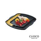 【義大利CUOCO】韓國原裝-小資族爽夯烤盤AAC-B36MM
