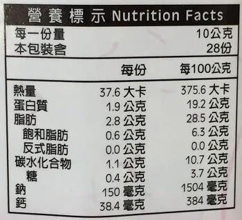 魩仔魚醬—彰化區漁會嚴選好醬料--拌麵、炒菜—美味又方便
