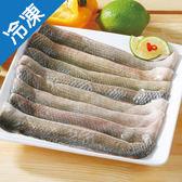 鮮Q有嚼勁~特選虱目魚皮3包(300g±5%/包)【愛買冷凍】