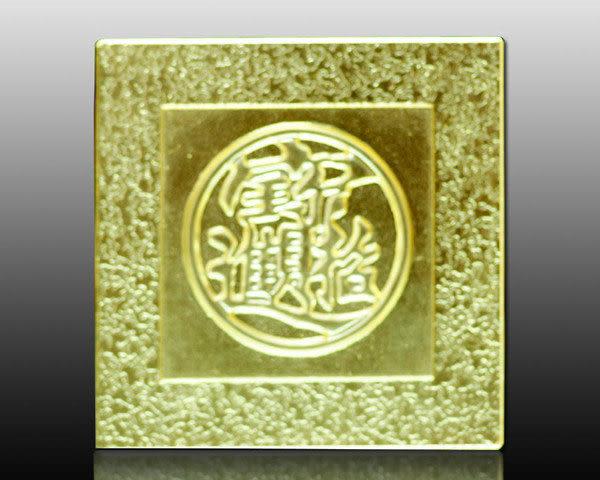 鹿港窯~居家開運琉璃磚【招財進寶(陰雕)】 附古法製作珍藏保證卡◆免運費送到家