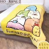 HO KANG 卡通授權 法蘭絨毯被 角落生物 - 暖暖聚-黃