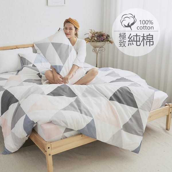 [SN]#B199#100%天然極致純棉3.5x6.2尺單人床包+雙人被套三件組(含枕套)台灣製 床單 被單