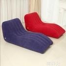 懶人沙發 充氣沙發躺椅單人折疊懶人沙發 臥室情侶情趣沙發便攜S型沖氣床椅 MKS韓菲兒