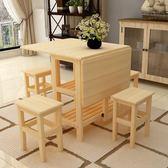 快速出貨八折促銷-鬆木折疊餐桌家用小戶型吃飯桌多功能經濟伸縮桌長方形簡易小餐桌jy 免運