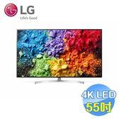 LG 55吋奈米4K液晶電視 55SK8500PWA