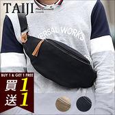 腰包【NXA916】日韓風格‧簡約拉鍊皮質帆布側背腰包‧三色‧