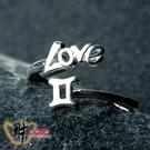 12星座-LOVE雙子座戒指(925純銀)活圍戒《含開光》財神小舖【RS-012-6】