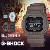 G-SHOCK GLS-5600CL-5 極限運動潮流錶 GLS-5600CL-5DR