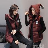 秋冬季新款韓版時尚棉衣毛球馬甲短款連帽羽絨棉服外套女『小淇嚴選』