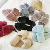 平底拖鞋舒適絨毛溫暖可愛素色平底拖鞋【02S9972】