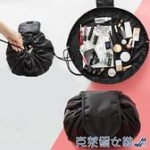 化妝包 便攜大容量化妝包防水旅行收納袋抽繩束口袋多功能簡約懶人化妝包 快速出貨