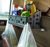 汽車用品車用餐桌水杯架多功能托盤車載置物架折疊椅背餐台收納箱 野外之家