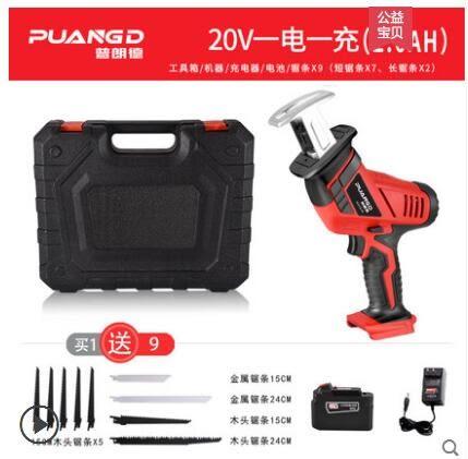 電鋸 普朗德 20v2.0小型迷妳戶外手提伐木 充電式鋰電往復鋸馬刀鋸家用