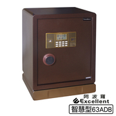 阿波羅保險箱_智慧型(63ADB)