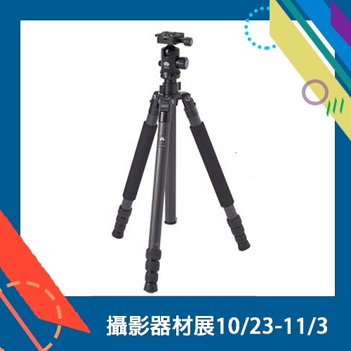 【攝影器材展】Sirui 思銳 R-2204+E20 碳纖維三腳架 含雲台(R2204,公司貨)