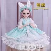 克時帝芭比60厘米cm大號超大洋娃娃女孩公主單個玩具套裝大禮盒衣Ps:無音樂套2款