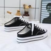 增高鞋內增高半拖帆布鞋秋冬新款無後跟懶人鞋女一腳蹬厚底加絨板鞋