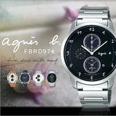 法國簡約雅痞 agnes b. 時尚腕錶 41mm/設計師款/SV/防水/太陽能/FBRD974 現貨+排單 熱賣中!