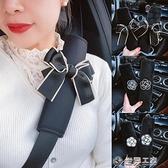 汽車時尚氣質蝴蝶結護肩套四季通用安全帶護肩保護套車內飾品通用 wk10710