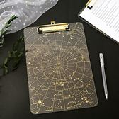 云木雜貨 創意高透星空板夾 A4燙金文藝星座文件夾試捲墊寫字夾板歐歐流行館
