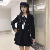 秋季套裝女新款日系學院風小西裝外套蝴蝶結上衣百褶半身裙 伊莎公主