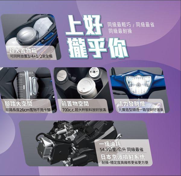 2019年 SYM 三陽機車 活力 125 碟煞 全時點燈 六期噴射