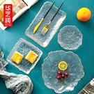 日式不規則錘目紋金邊玻璃盤子創意冰露水果沙拉壽司餐盤餐具