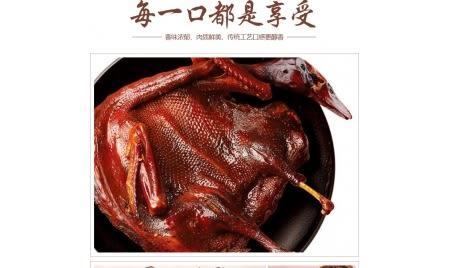 湖南益陽特產俏仔醬板鴨香(現貨+預購)